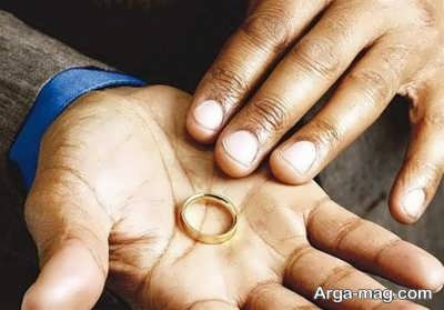Divorce during marriage 1 - آنچه باید درباره طلاق در دوران عقد بدانید