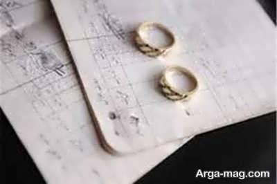Divorce during marriage 2 - آنچه باید درباره طلاق در دوران عقد بدانید
