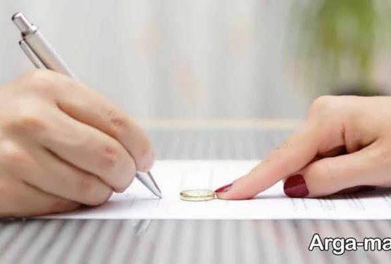 طلاق در دوران عقد