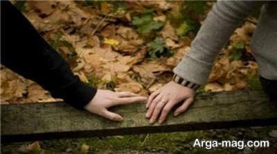 دودلی در ازدواج و آنچه باید بدانید