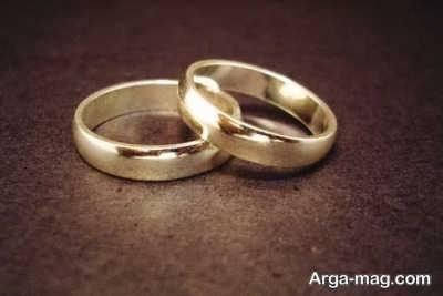 ازدواج موفق با روبه رویی با تردیدها