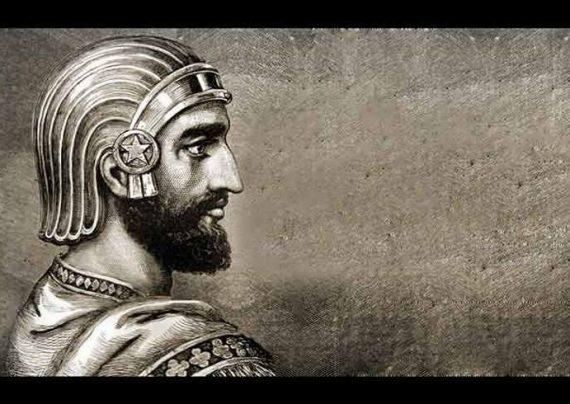روز پدر در ایران باستان