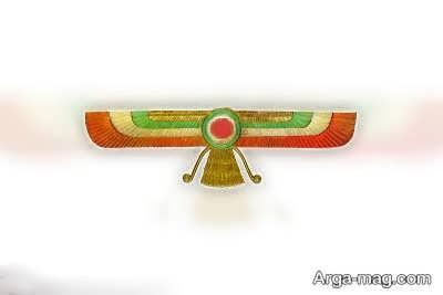 فروهر آراسته شده به سه رنگ سبز، سفید، قرمز به جا مانده از دوران هخامنشیان