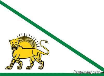 پرچم زندیان