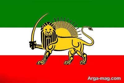 پرچم ایران در دوران مشروطیت