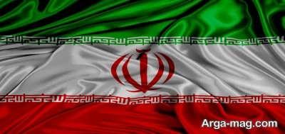تاریخچه پرچم کشورمان