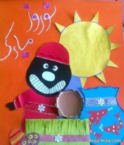 مدل کارت تبریک با طرح عمو عید نورز
