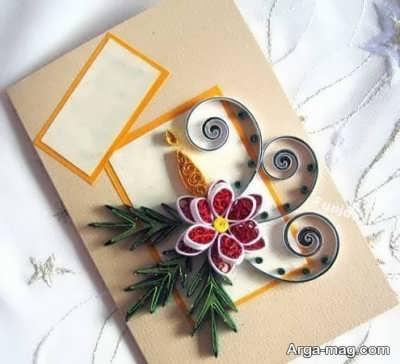 ساختن کارت پستال بی نظیر برای عید نورز