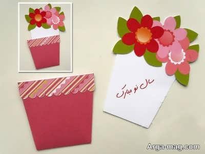 آموزش ساختن کارت پستال عید نوروز