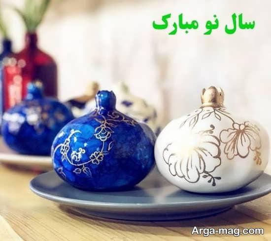 تصویر نوشته دیدنی برای تبریک عید نوروز