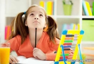 تقویت ذهن کودکان و دانش آموزان