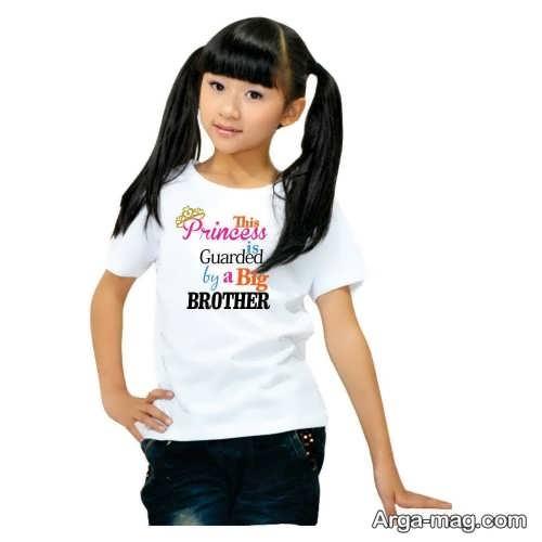 مدل تیشرت طرح دار دخترانه