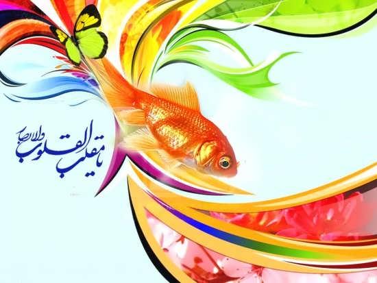 عکس نقاشی عید نوروز برای پروفایل