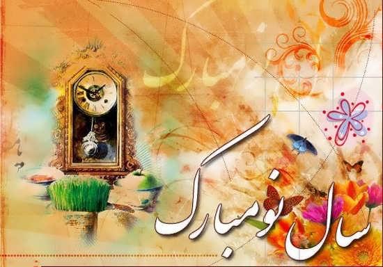 ایده خاص عکس پروفایل عید نوروز