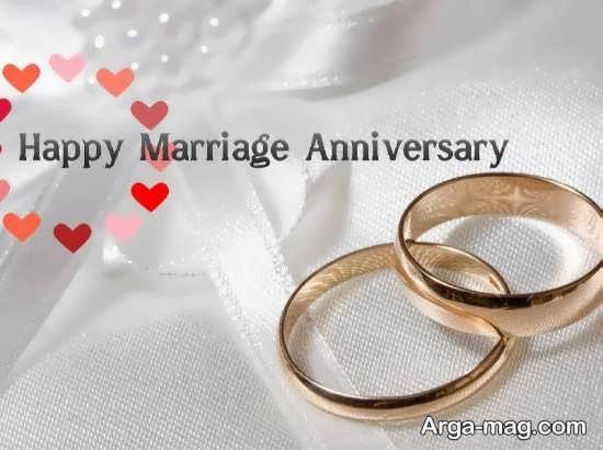 عکس نوشته عاشقانه تبریک عروسی