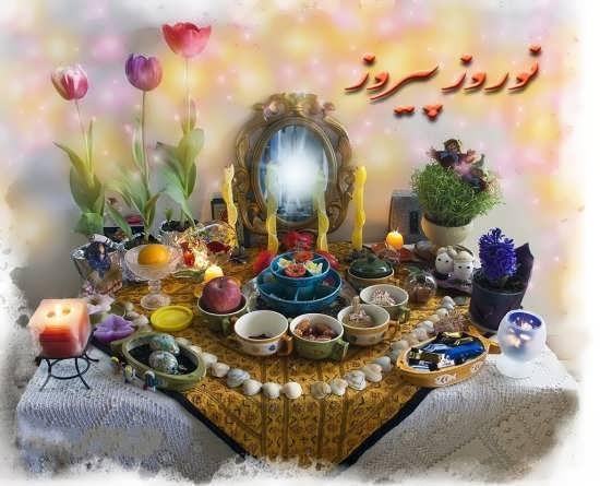 پیام تصویری تبریک عید نوروز
