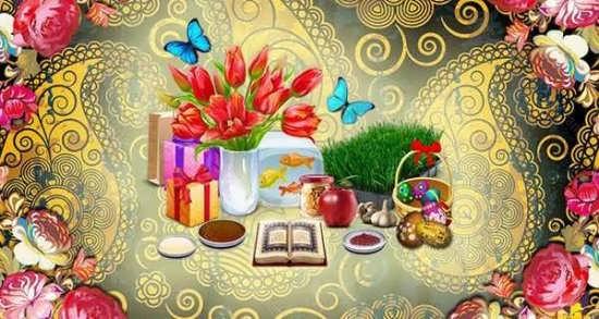 عکس پروفایل با طراحی عید نوروز