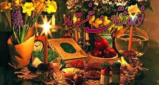 عکس چشم نواز برای عید نوروز
