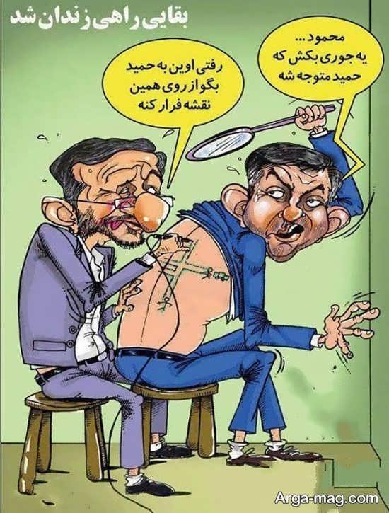نقشه احمدی نژاد برای فراری دادن بقایی