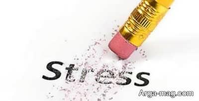 روش های مقابله با استرس