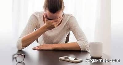 با اختلال اضطراب افراطی چه کنیم؟