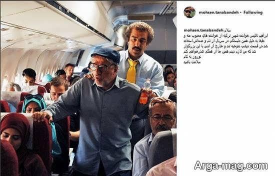 mohsen tanabandeh 2 - پست جدید محسن تنابنده و عذرخواهی از ابراهیم تاتلیس