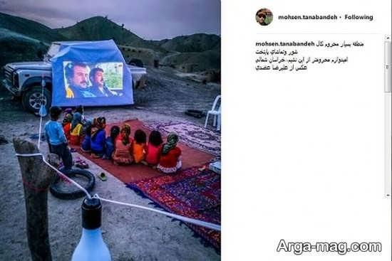 mohsen tanabandeh - پست غم انگیز محسن تنابنده برای دختران روستای کالشور