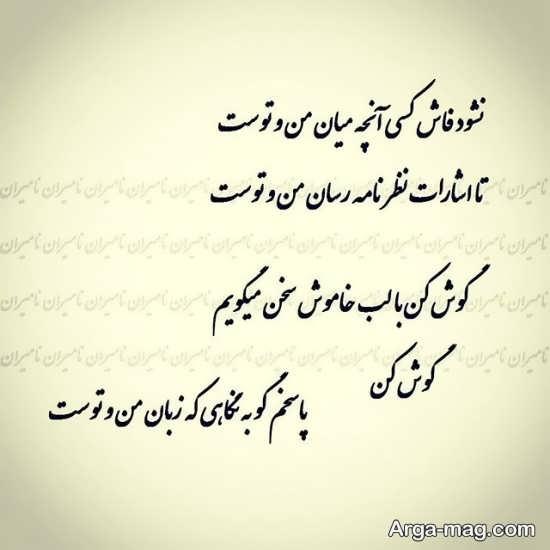 اشعار مولانا با بیت بلند