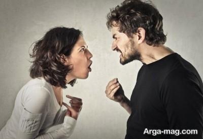 رفع مشکلات زناشویی