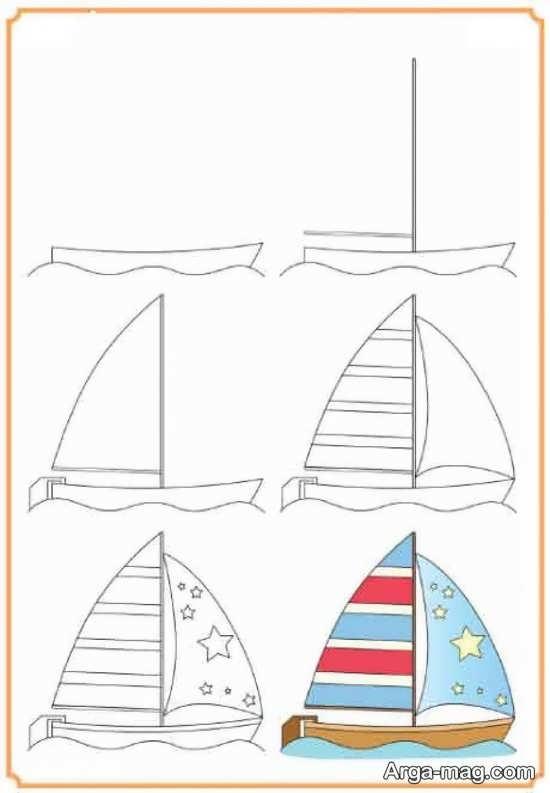 نقاشی قایق با روش مرحله ای