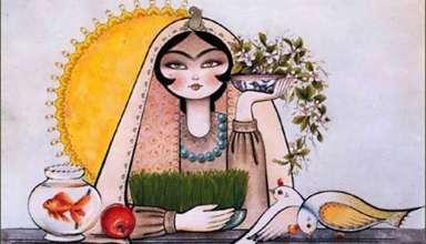 تاریخچه عید نوروز در ایران باستان