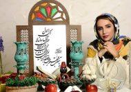 عکس نوروزی شبنم قلی خانی
