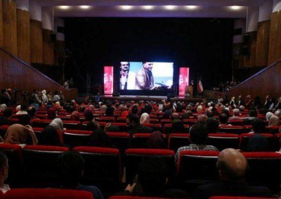 رکورد جدید فروش روزانه سینما در ایران