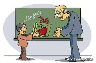 Beautiful text about the teacher 4 - جملات زیبا برای روز معلم و پیام تبریک های مفهومی برای معلمین دلسوز