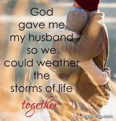 متن زیبا و احساسی در مورد همسر
