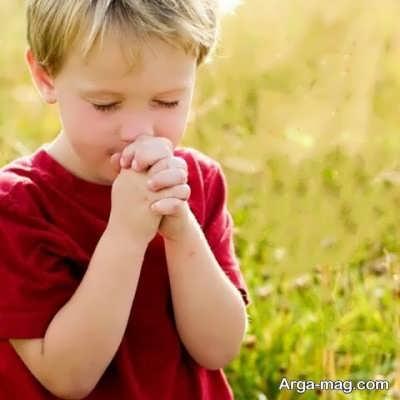 شعرهای کودکانه در مورد خدا