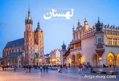 اخذ ویزا برای لهستان