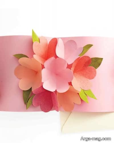 ساخت کارت تبریک برای روز معلم