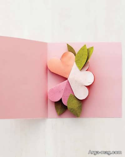 ساخت کارت تبریک سه بعدی