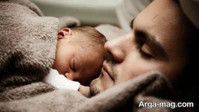 جملات ناب و زیبا در مورد پدر