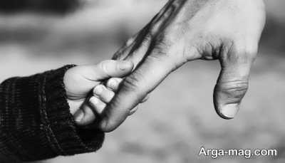 جملات زیبا در وصف پدر
