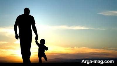 متن زیبا و جالب در مورد پدر