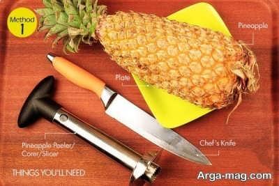 وسایل مورد نیاز برای پوست کندن میوه آناناس