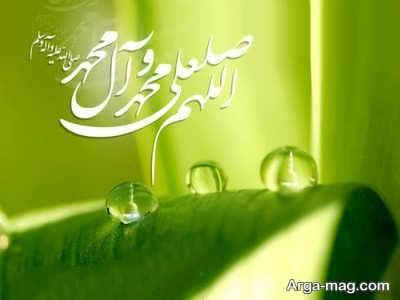 شعر درباره حضرت محمد (ص) برای عید مبعث