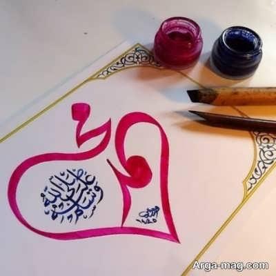 شعر زیبا و جالب درباره حضرت محمد