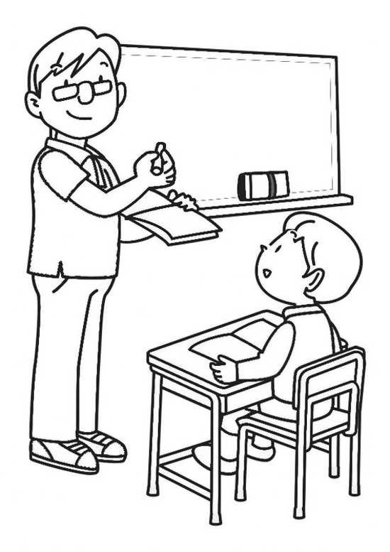 نقاشی کودکانه روز معلم