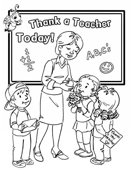 نقاشی کودکانه و جالب برای روز معلم