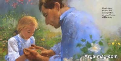 Words of love the Father Daughter 3 - جملات عاشقانه ای که پدرها برای دلربایی برای دخترها ارسال می کنند