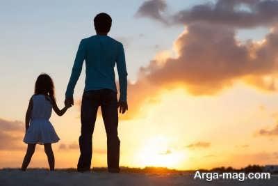 متن های زیبا و دلنشین پدر برای دختر