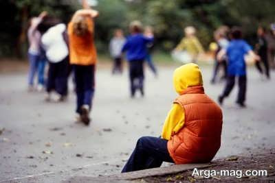 تشدید میزان افسردگی